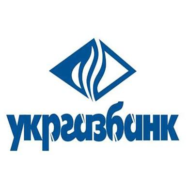 Государственная компенсация 35% от УкрГазБанк