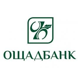 Государственная компенсация 35% от Ощад Банк